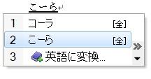 通常変換イオン平岡校.jpg