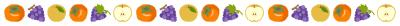 秋の果物 ライン.png
