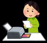 年賀状 印刷 パソコンのサムネイル画像