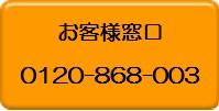 市民パソコン塾フリーダイヤル.jpg
