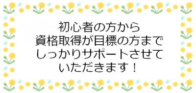 花②.png