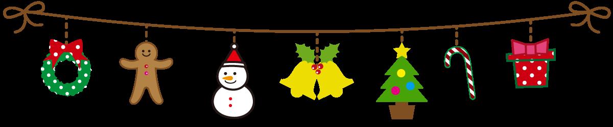 クリスマスパーティ告知! 市民パソコン塾 袋井校(袋井市 旭町)