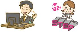 funabashi_20190517_stepUp.png