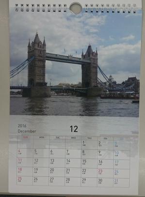 gifu_Calendar_1.JPG