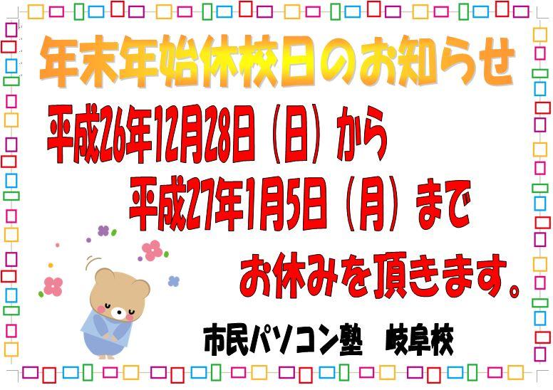 annai_gifu_1.JPG