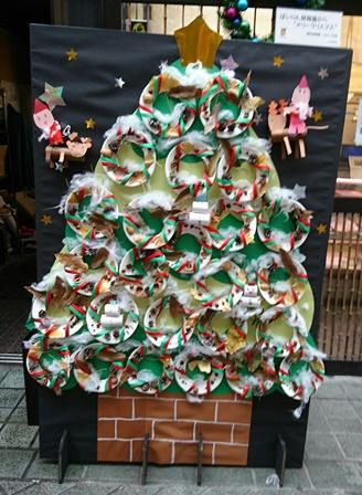 gifu_Christmas_2.jpg
