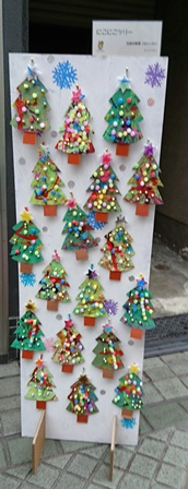 gifu_Christmas_3.jpg