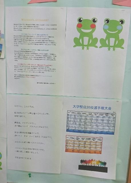 gifu_natushuku_2.jpg