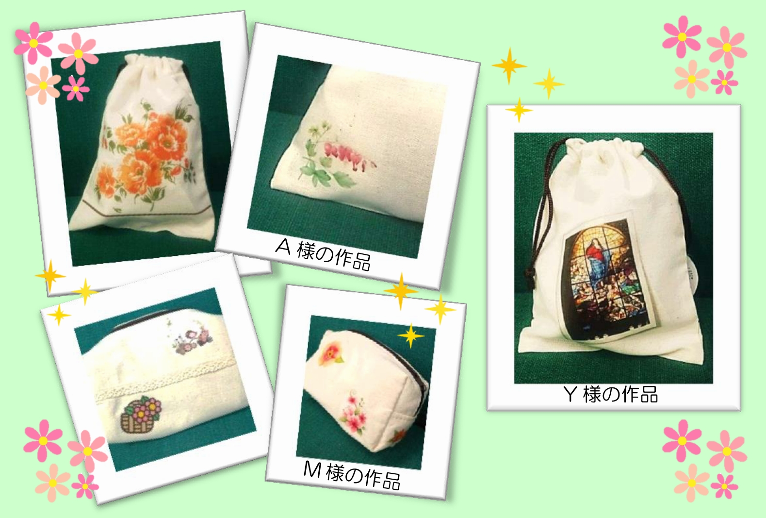gifu_sakuhin_airon_2.jpg