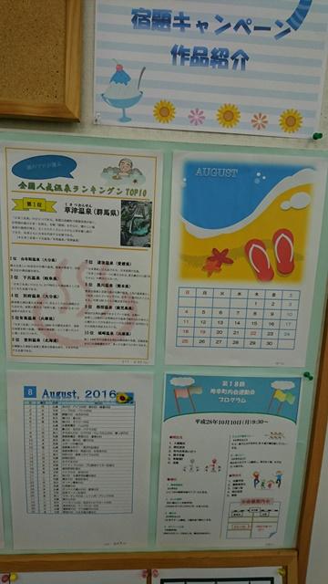 gifu_seitosakuhin_aug_1.JPG