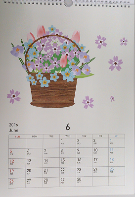gifu_seitosakuhin_calendar_shino_1.png
