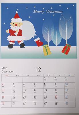 gifu_seitosakuhin_calendar_shino_2.png