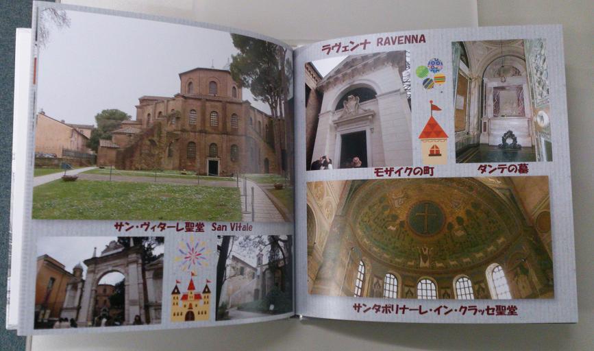 gifu_seitosakuin_italia_3.png