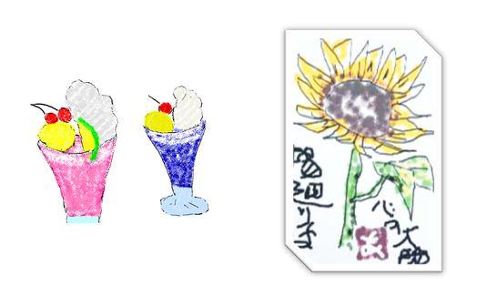 himawari_pafe_gifu_1.JPG