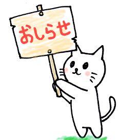illust_gifu_18.jpg