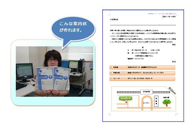 inst_toyoshi_blog5_2_gifu_2.JPG