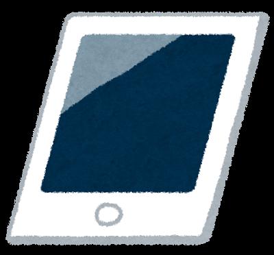 kaden_tablet_gifu_2.png