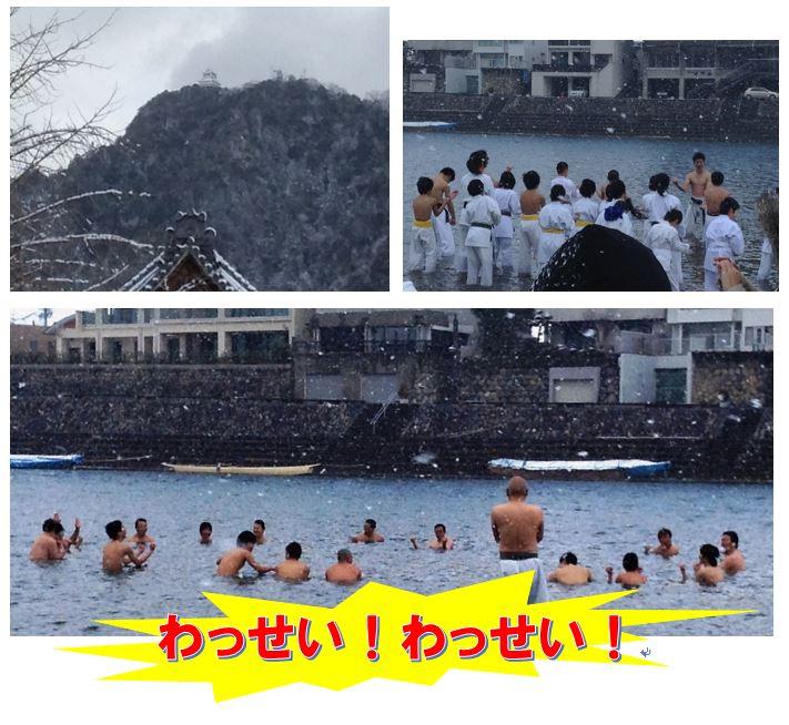 kangeiko_gifu.JPG