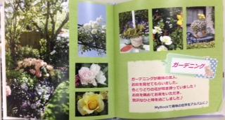 kouza_mybook_sample_2.JPG