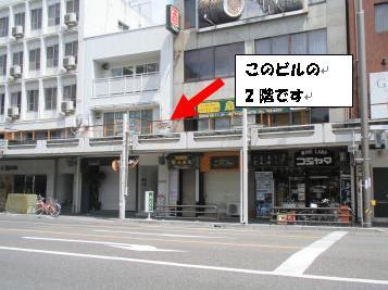 kyoushitu_gifu_7.JPG