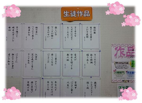 sakuhin_gifu_1.JPG