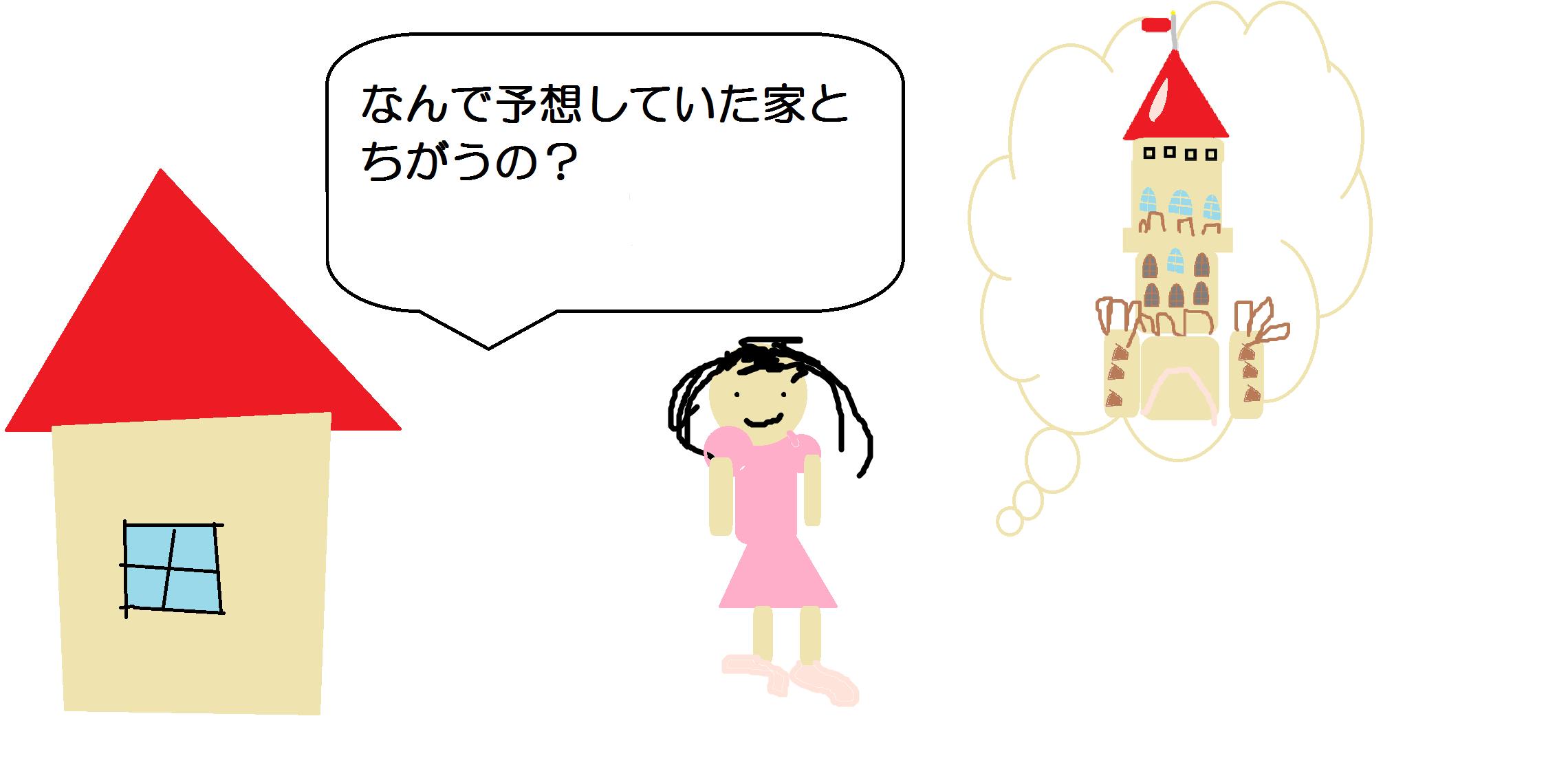 sakuhinn_gifu_paint_2.png