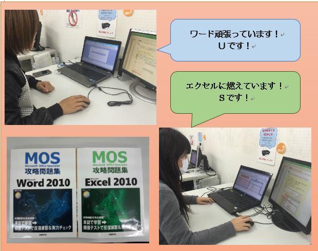 seito_gifu_mos_3.JPG