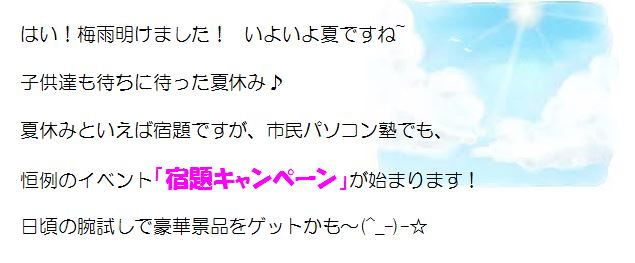 shukudai_gifu_6.JPG