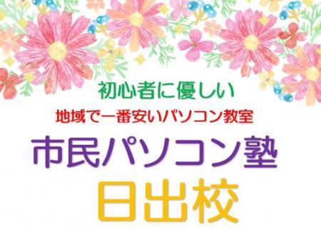 枠組み③.JPG
