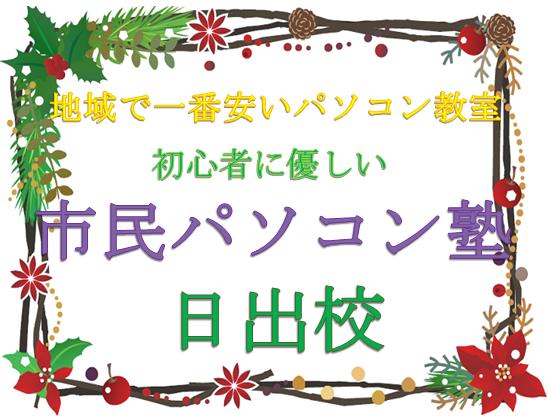 12月枠組み④.PNG