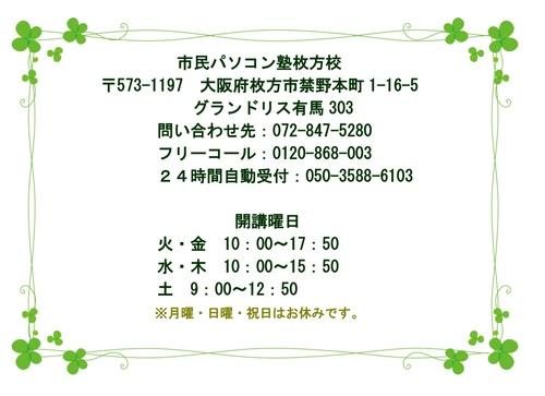 blog_kyousistumei.jpgのサムネイル画像