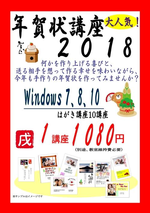 通年用 年賀状ポスター_01.jpgのサムネイル画像