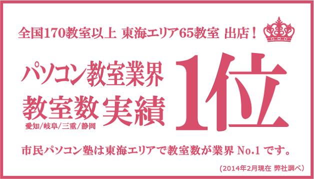 img-slide2.png