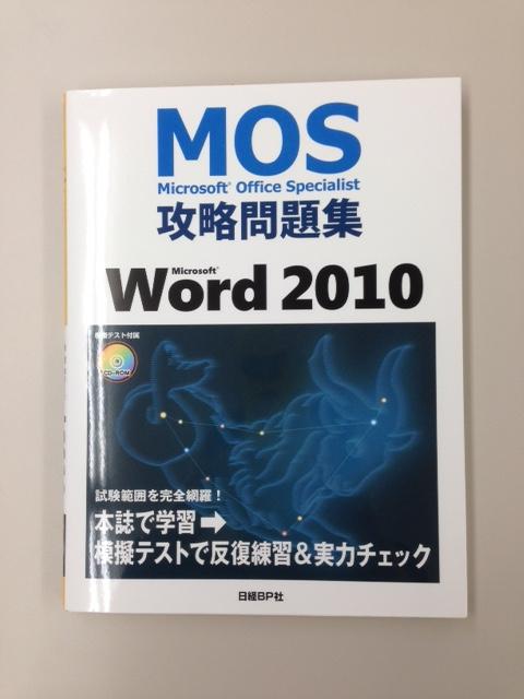 mos-wo.JPG