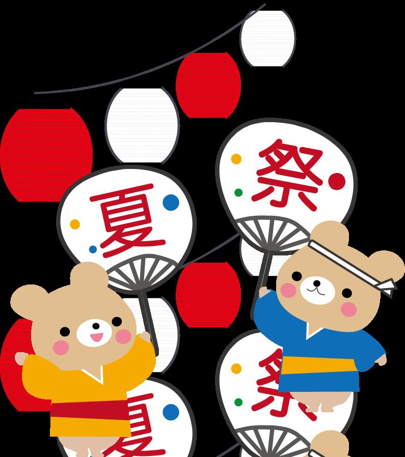 utiwatokuma.png