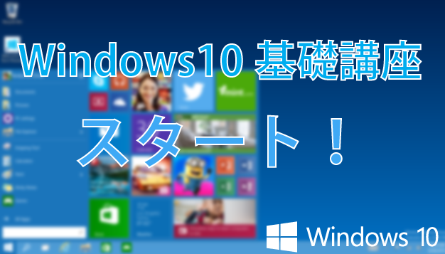 windows10-2.png