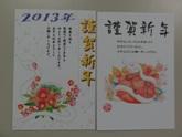 nishio5DSC00358.JPG