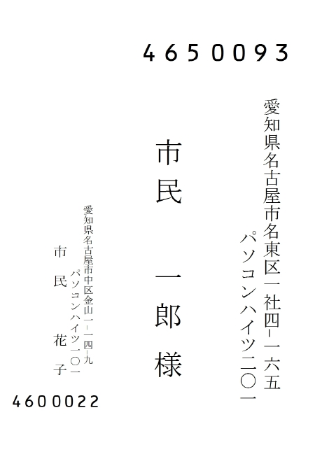hagaki_hirakata7.jpg