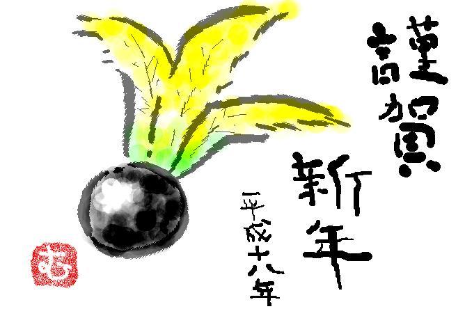 inst_instjiman_ooyam_2.jpg