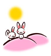 inst_instjiman_ooyama_3.jpg.png