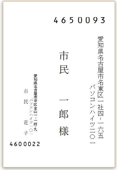 jyukoku_osusume_ooyama_atena.jpg