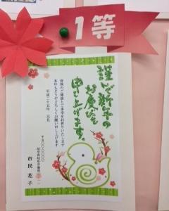 kontesuto_gifu_2.JPG