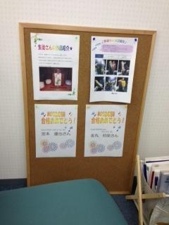 kyoushitu_gifu_2.JPG