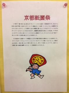 natuyasumi_sakuhin_gifu_1.jpeg