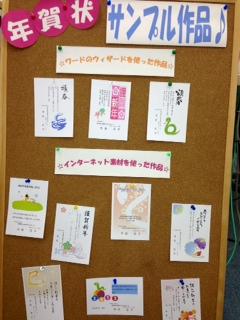 sakuhin_hagaki_gifu_2.JPG
