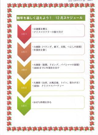 sakuhin_osusume_gifu_1.JPG