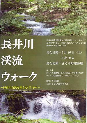sakuhin_osusume_gifu_2.JPG