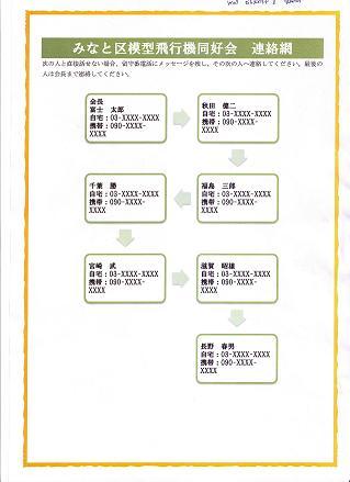 sakuhin_osusume_gifu_3.JPG