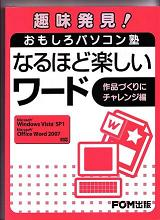sakuhin_osusume_gifu_6.JPG