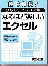 sakuhin_osusume_gifu_7.JPG